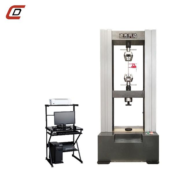 电子万能试验机的功能特点以及操作步骤