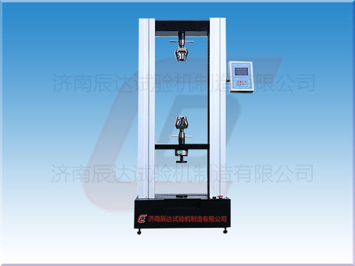 WDS-50数显电子万能试验机