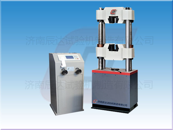 WE-600B电液式万能试验机