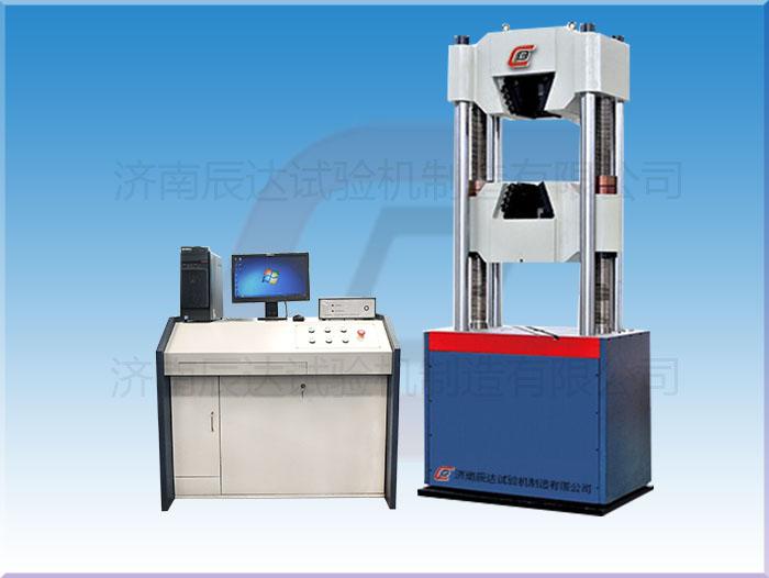 WAW-1000H微机控制电液伺服液压式万能试验机