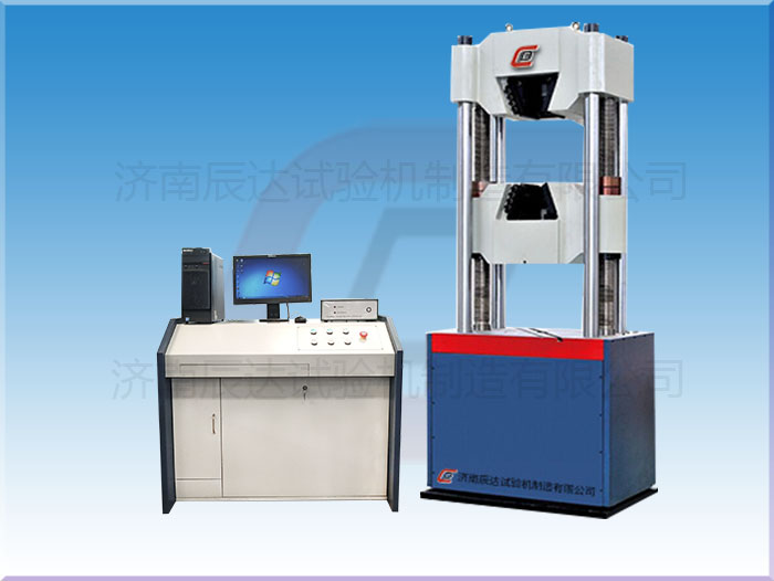 WAW-2000H微机控制电液伺服万能试验机