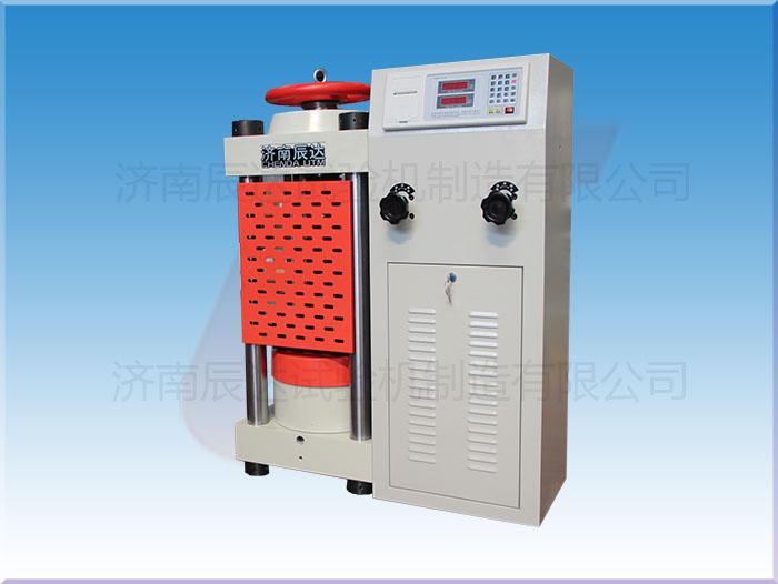 YES-3000数显混凝土压力试验机