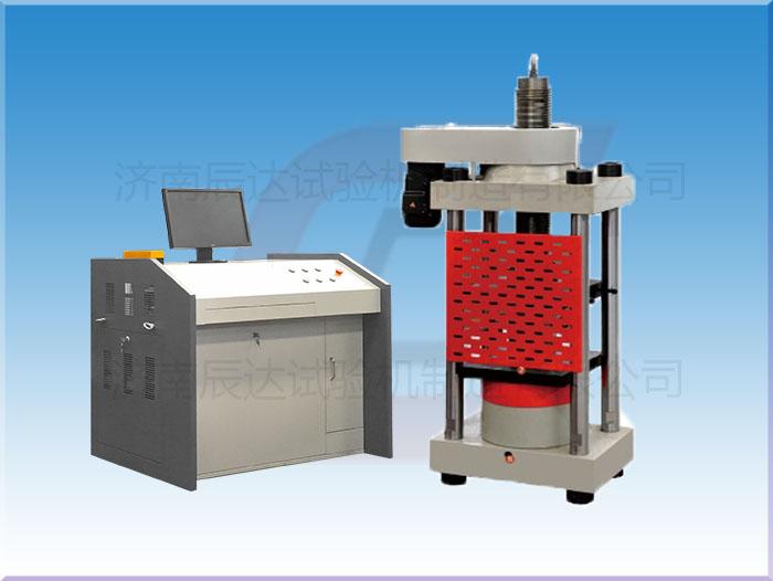 恒应力微机控制压力试验机