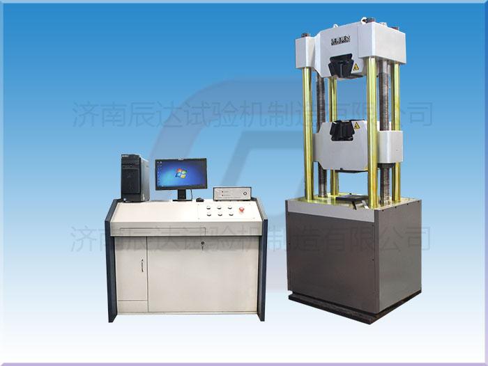WAW-1000D微机控制电液伺服万能试验机。