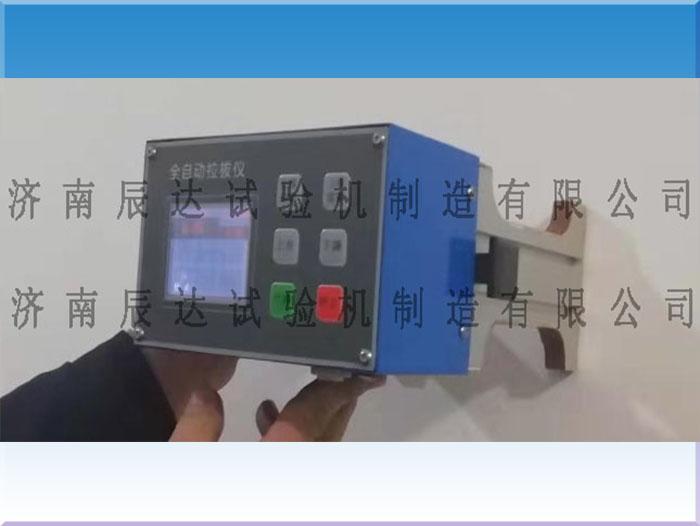 电动加载数显式粘结强度检测仪CD-5000