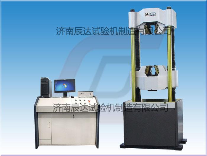 1000kn微机kong制电液伺服液压wan能试验机