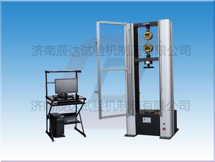 电子万能材料试验机WDW-10M