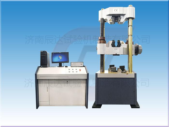 液压万能材料试验机WAW-600C