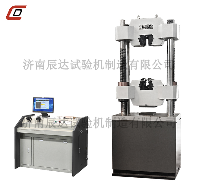 WEW-1000B液压万能试验机