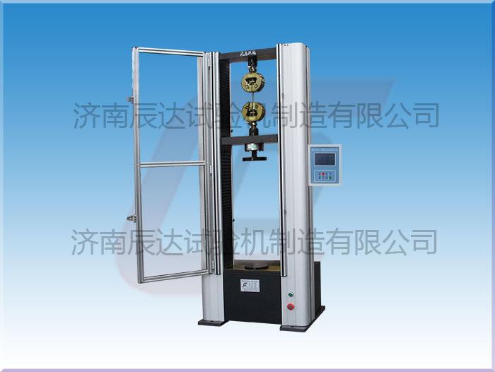 WDS-20E万能材料试验机