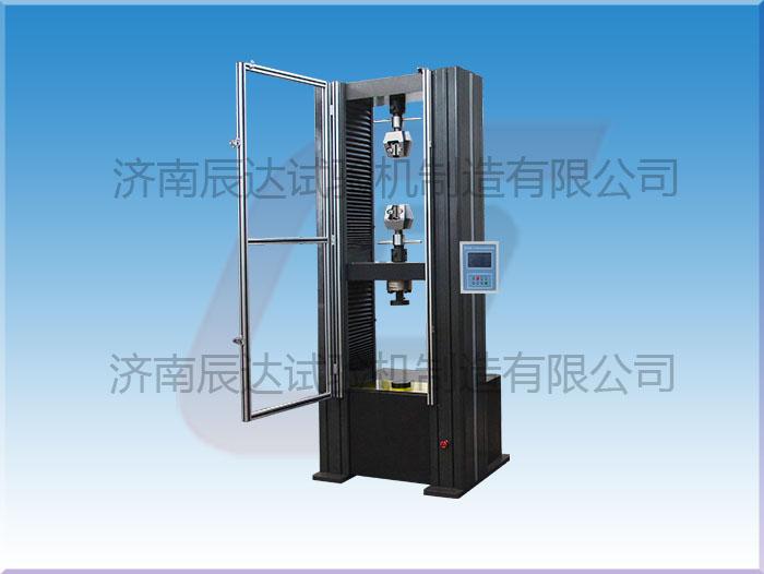 数显电子万能试验机WDS-100M