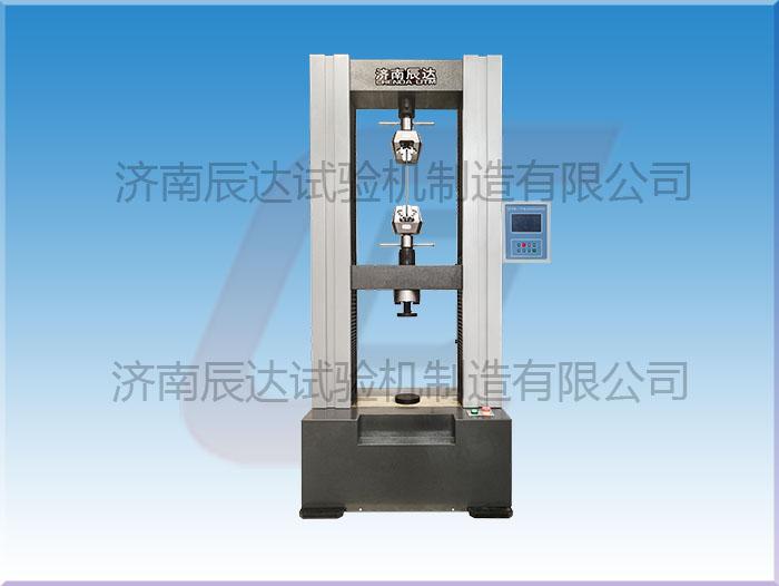 WDS-100电子试验机