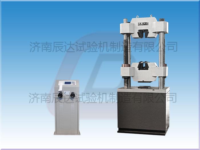 WE-1000B电液式万能试验机