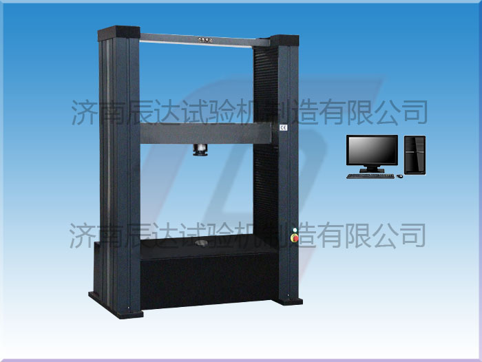 WDW-100G混凝土板结构性能试验机
