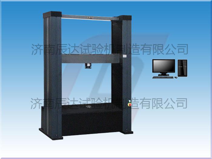 WDW-100G蒸压加气混凝土板试验机