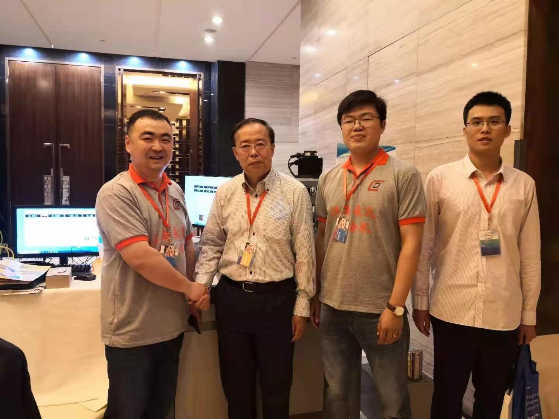 济南辰达受邀参加2021年第十三届润滑油及添加剂(济南)技术交流会
