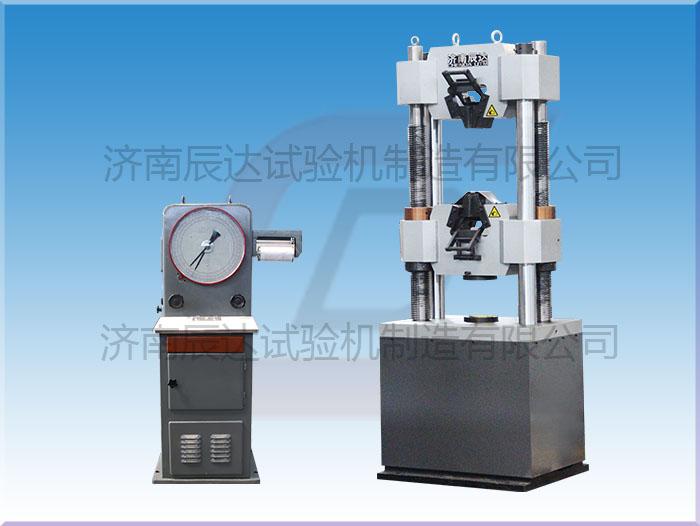 在选购拉力试验机时,传感器的量程应该如何选择?