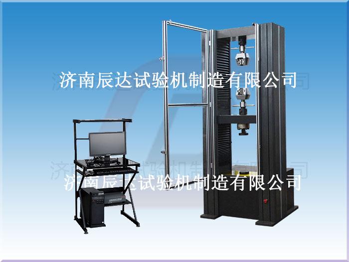 热轧带肋钢筋试验机