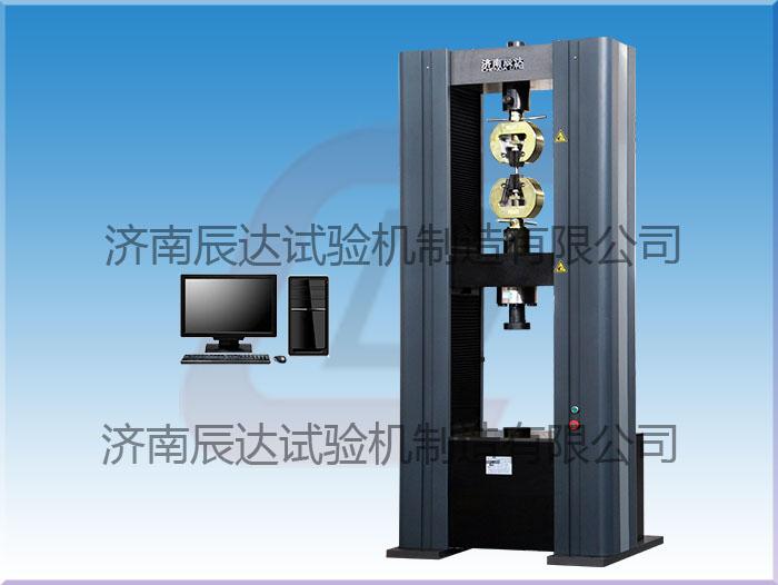 WDW-300电子万能试验机